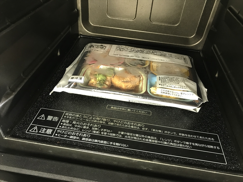 冷凍弁当の解凍方法