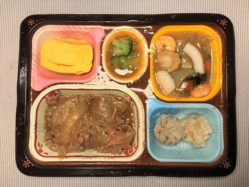 食宅便の冷凍弁当