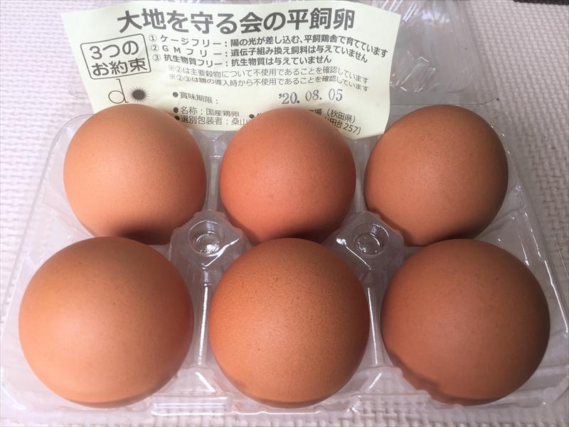 大地を守る会の平飼卵とは?